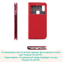 Чехол-книга CASE Hide Series, для Huawei Y6 (2019), цвет красный