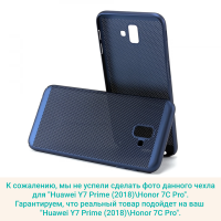 Чехол-накладка CASE Matte Natty, для Huawei Y7 Prime (2018)\Honor 7C Pro, PC, синий, мат , блистер