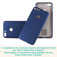 Чехол-накладка CASE Deep Matte v.2, для Xiaomi Redmi Note 5 (global), TPU, синий, мат , блистер