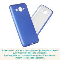 Чехол-накладка CASE Deep Matte, для Xiaomi Redmi Note 5 (global), TPU, синий, мат , блистер