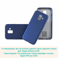 Чехол-накладка CASE Deep Matte v.2, для Apple iPhone 6/6S, TPU, синий, мат , блистер