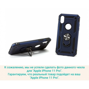Чехол-накладка CASE Defender Apple iPhone 11 Pro синий блистер