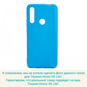 Чехол-накладка CASE Matte Huawei Honor 9X Lite голубой блистер