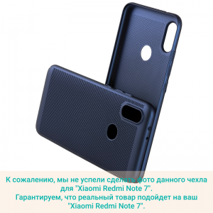 Чехол-накладка CASE Matte Natty, для Xiaomi Redmi Note 7, PC, синий, мат ,