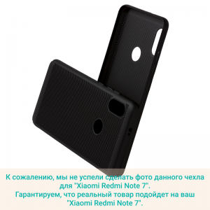 Чехол-накладка CASE Matte Natty, для Xiaomi Redmi Note 7, PC, черный, мат ,