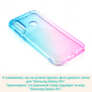 Чехол-накладка CASE Gradient Dual Samsung Galaxy A51 розово-синий блистер