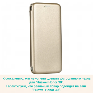 Чехол-книга CASE Magnetic flip, для Huawei Honor 30, цвет золотой