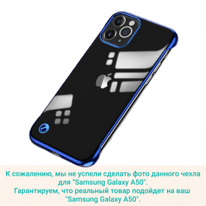 Чехол-накладка CASE Flameress Samsung Galaxy A50 синий блистер
