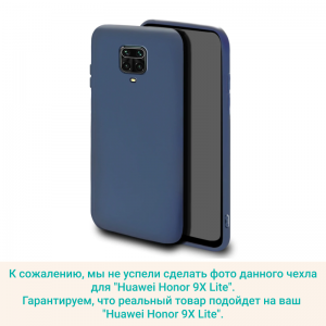 Чехол-накладка CASE Matte Huawei Honor 9X Lite синий блистер