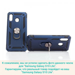 Чехол-накладка CASE Defender Samsung Galaxy S10 Lite синий блистер